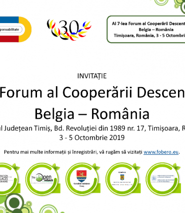 The_Open_Network_Al_7-lea_Forum_al_Cooperarii_Descentralizate_Belgia_Romania